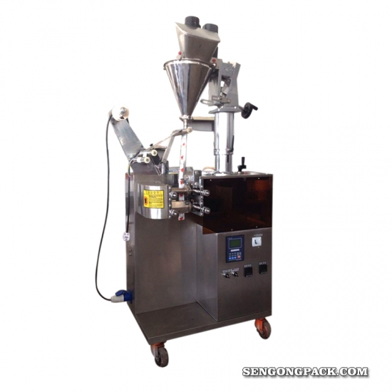 Back Sealing Bag Powder Packaging Machine