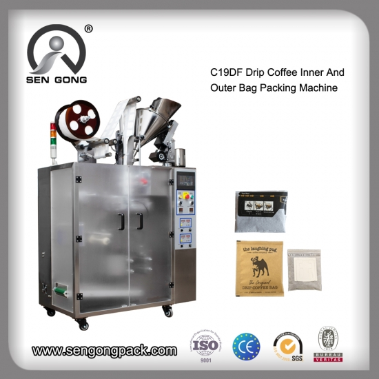 drip sachet coffee powder packing machine