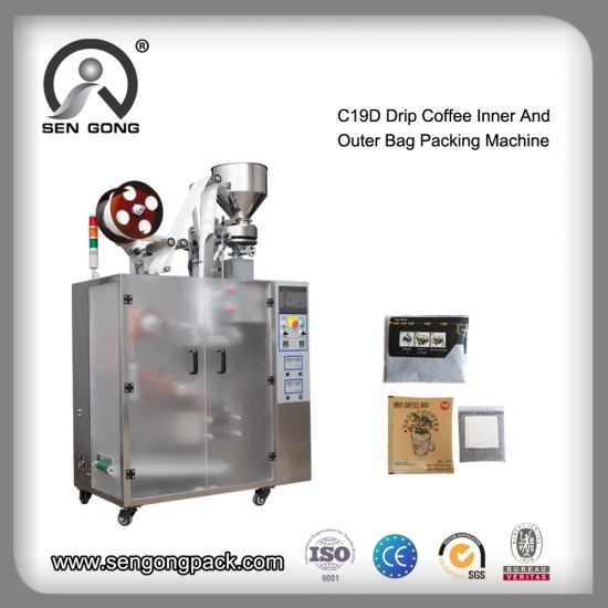 C19D  Ultrasonic drip coffee machine packets- SENGONG