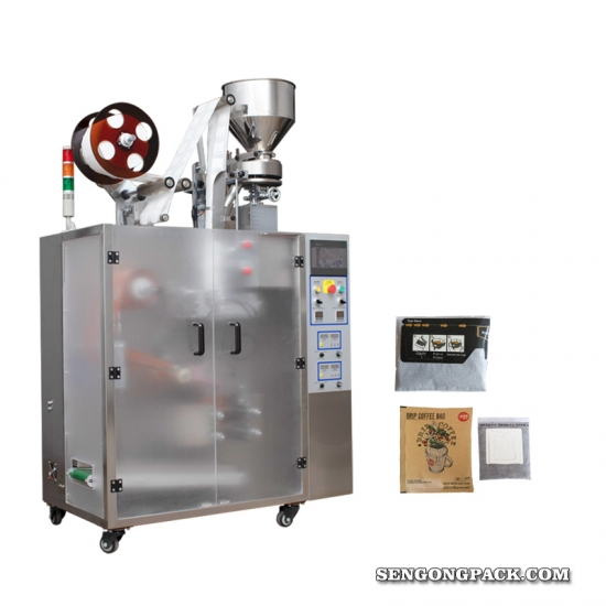 C19D  Ultrasonic drip coffee inner and outer bag packing machine- SENGONG