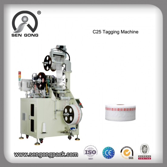 nylon tagging machine