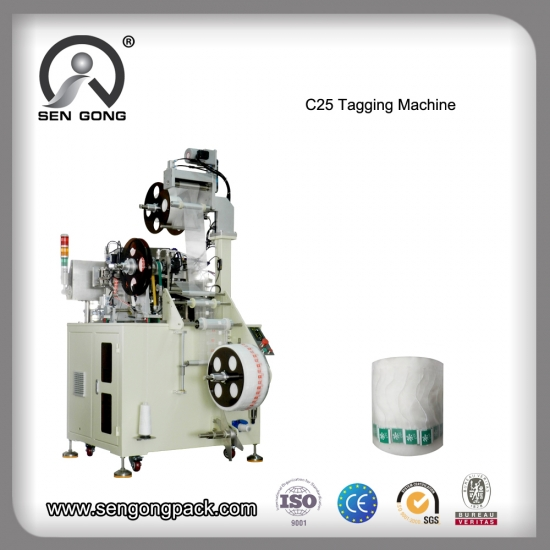 PLA tagging machine