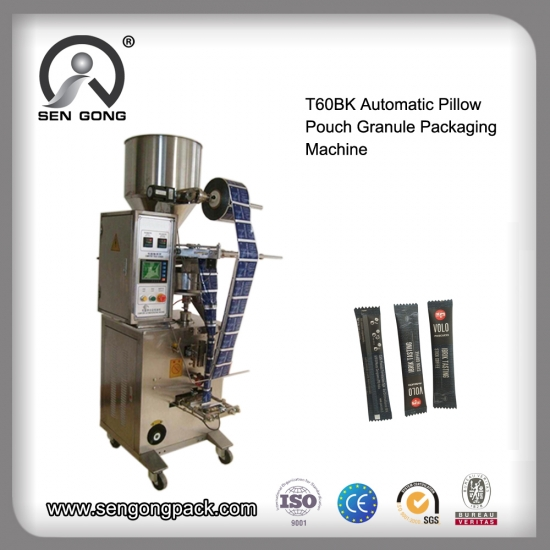 Back Seal Bag Powder Packaging Machine