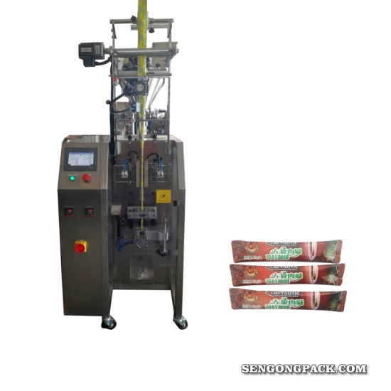 Granule Packaging Machine