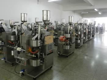 Factory- Packing machine Exhibition Hall